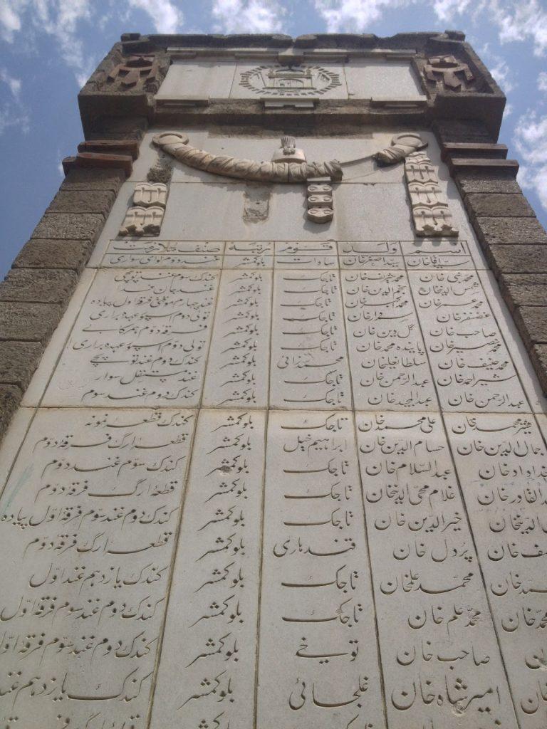 Obelisk upamiętaniający poległych w walce w latach 30