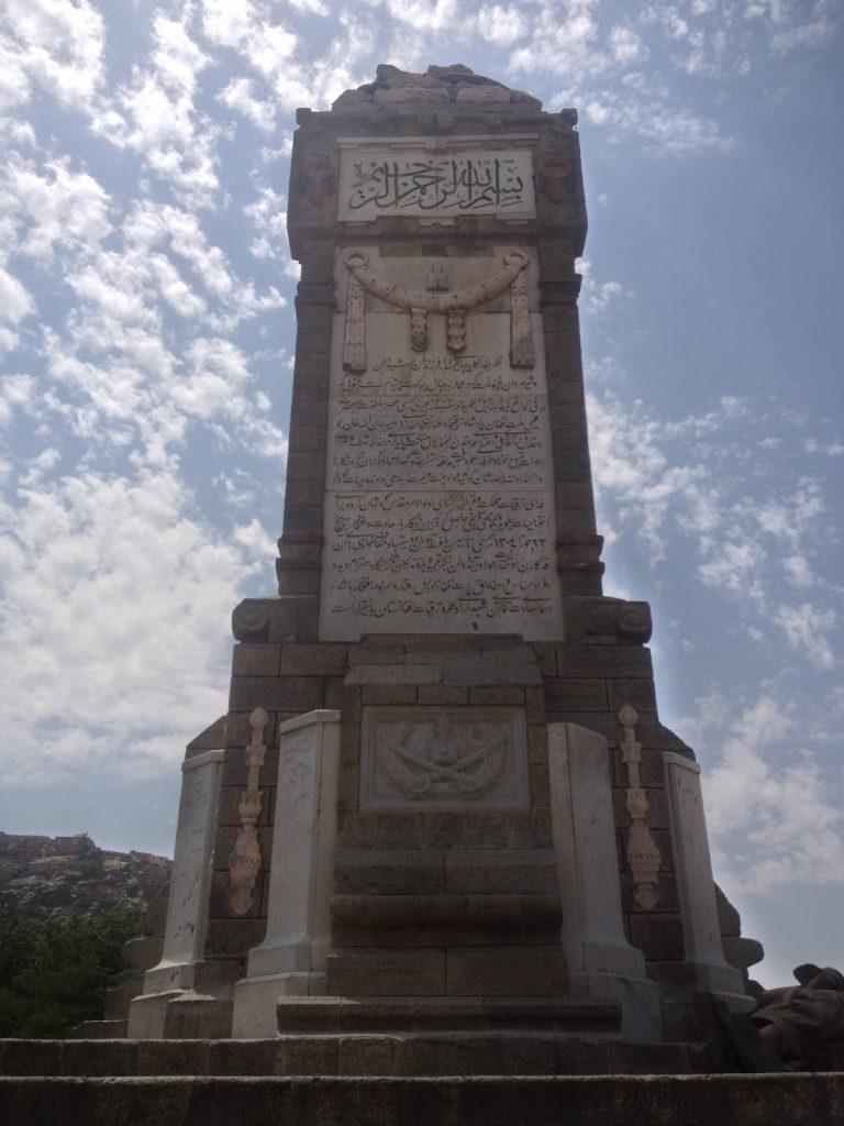 Posąg upamiętniający poległych w walce w latach 30 w Kabulu w Afganistanie