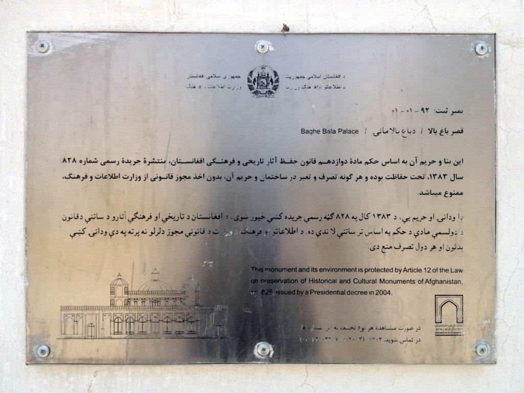 Tablica na pałacu Baghe Bala wzkazująca na zabytek