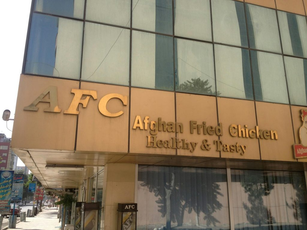 AFC czyli Afghan Fried Chicken