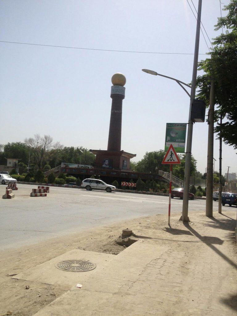 Rondo Ahmada Shah Massouda