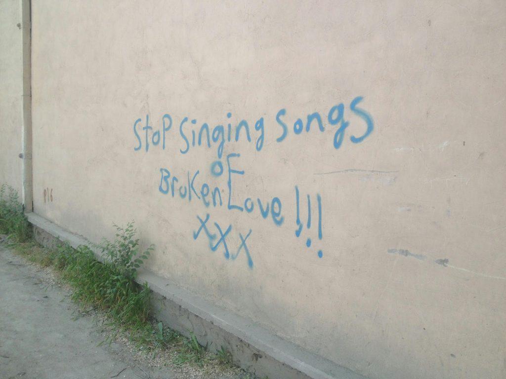 Ktoś nie lubi smutnych piosenek