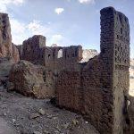 Relikty czerwonego miasta na wejściu do doliny Bamyan