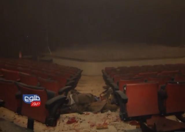 Atak na Instytut Kultury Francuskiej w Kabulu