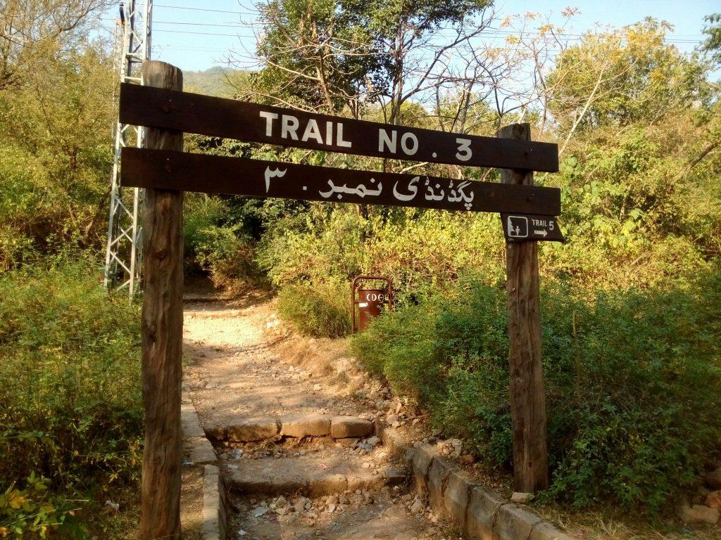 Ścieżka wspinaczkowa nr. 3 w górach Margalla
