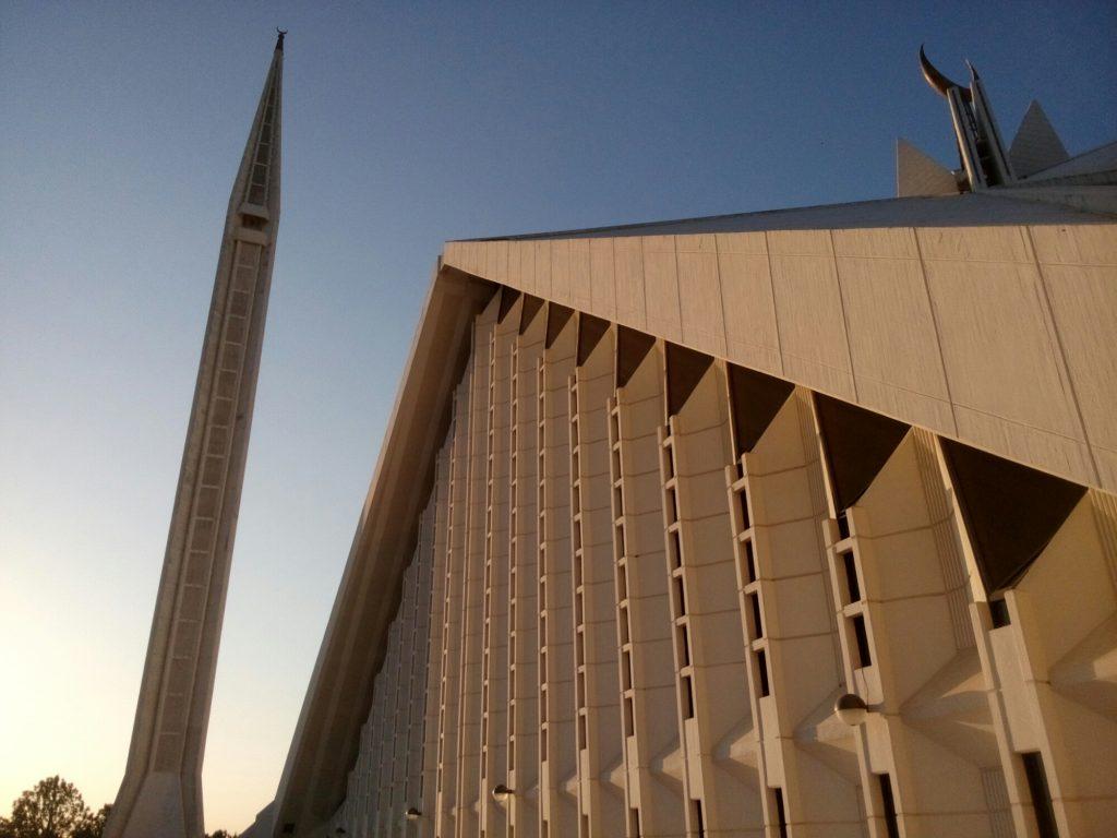 Meczet Faisala w Islamabadzie