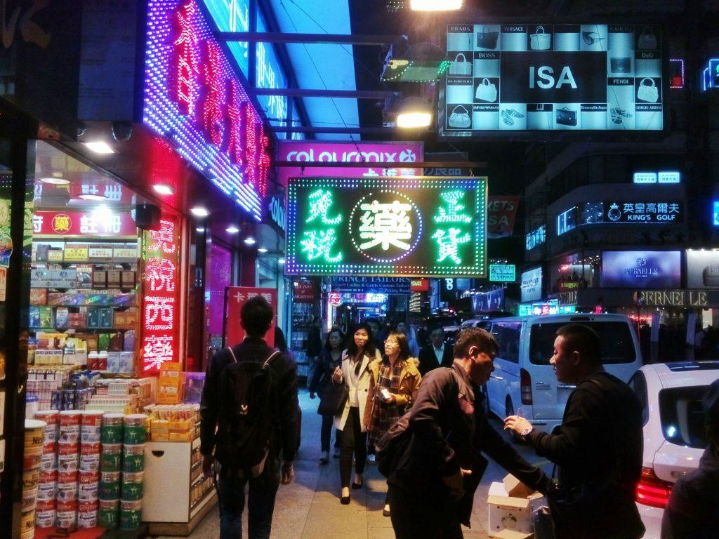 Jedna z wielu ulic w Hong Kongu nocą. Liczne neony powodują że w mieście nigdy nie jest ciemno