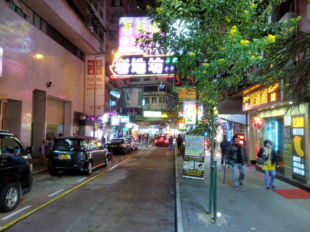 Jedna z ulic Hong Kongu w dzielnicy Kowloon