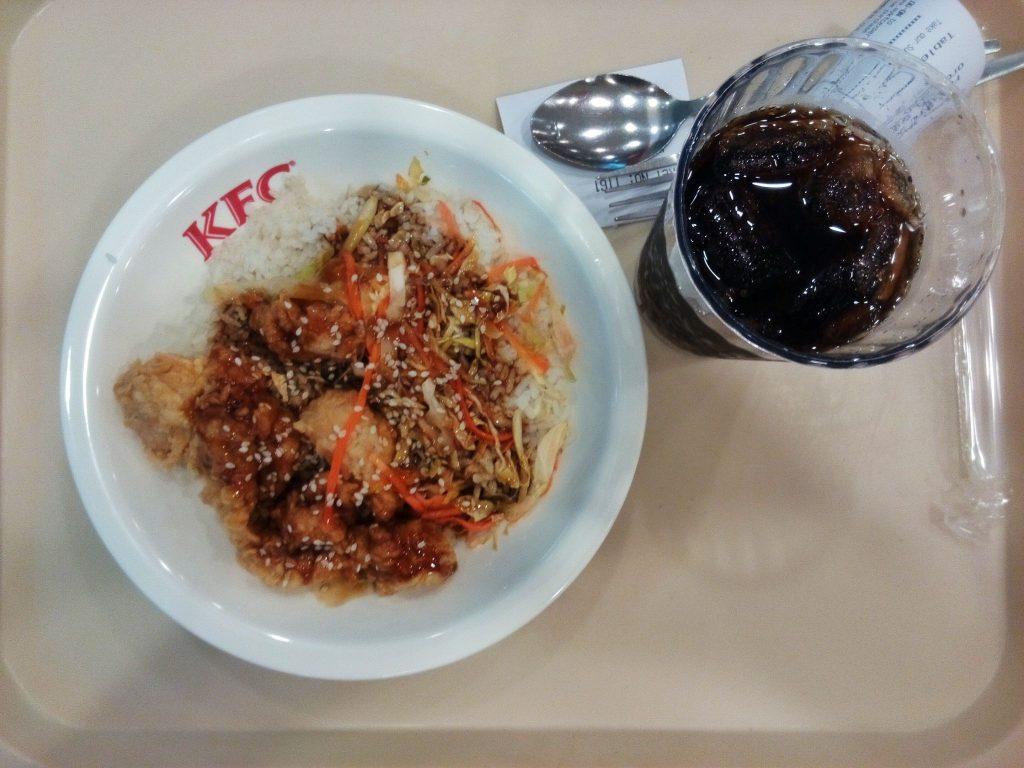 Miska Ryżu w KFC o smaku Teriyaki