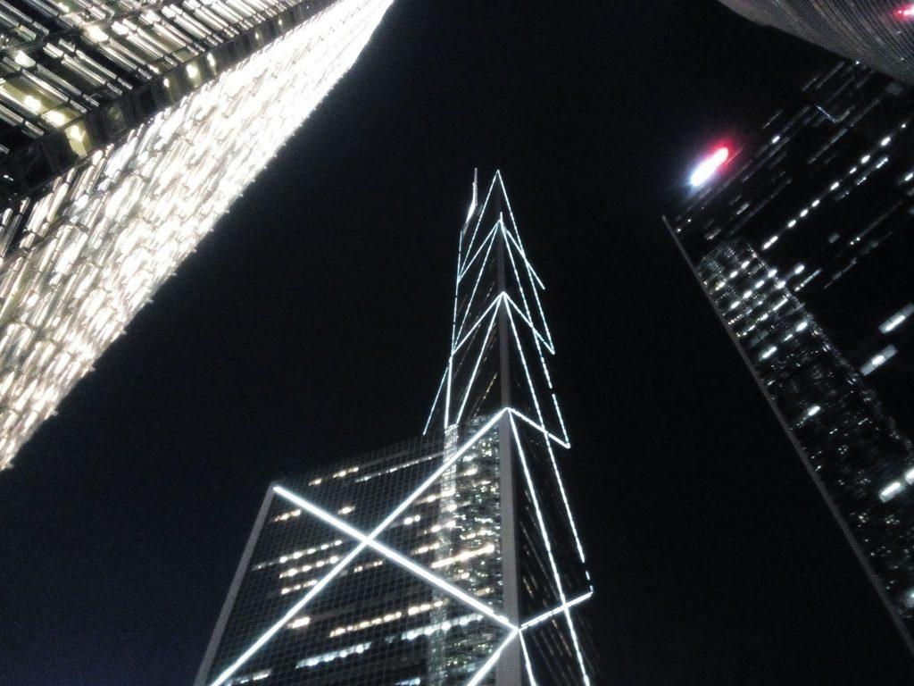 Jeden  bardziej charakterystycznych wieżowców w Hong Kongu
