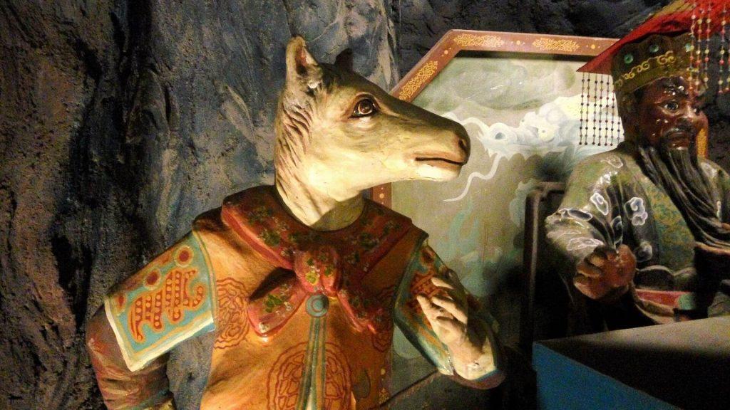 Demon z głową konia