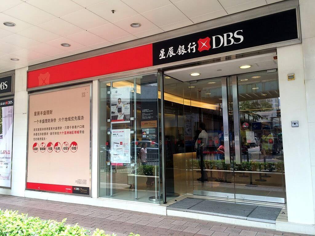 Oddział Singapurskiego Banu DBS