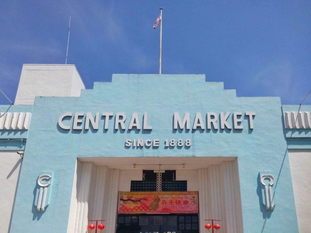 Central Market obecnie troche taki kram z mydłem i powidłem