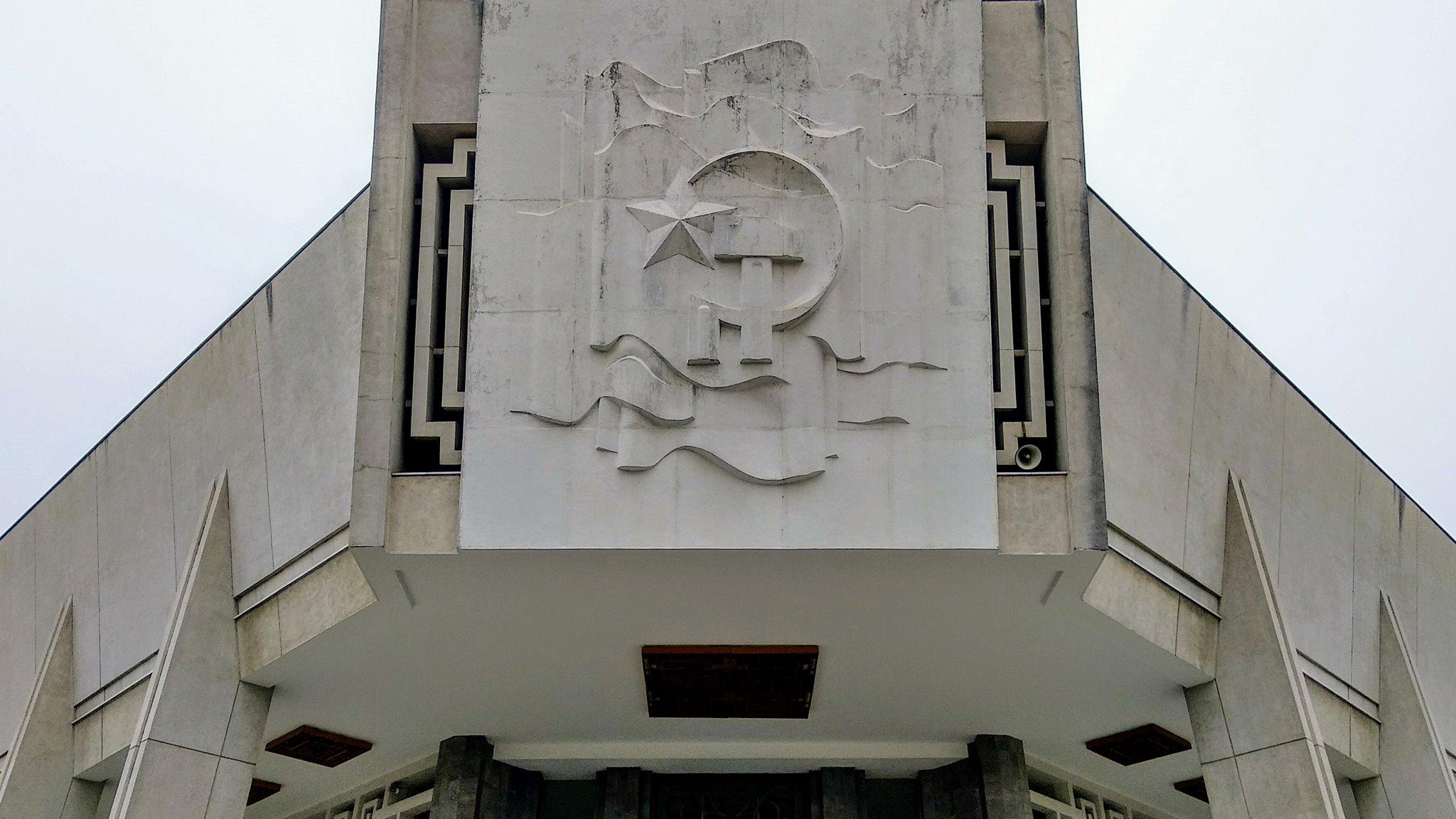 Mauzoleum Ho Chi Minh w Hanoi w Wietnamie