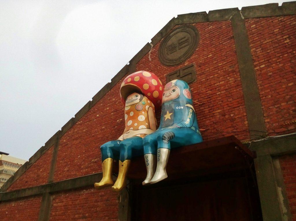 Port sztuki to jedno z ciekawszych miejsce w Kaohsiung
